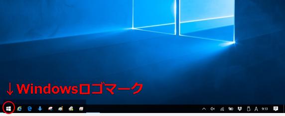 Windowsロゴマーク