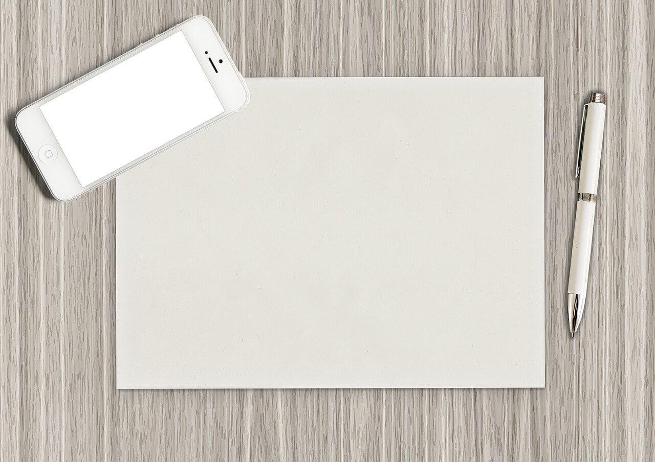 白紙のアイキャッチ