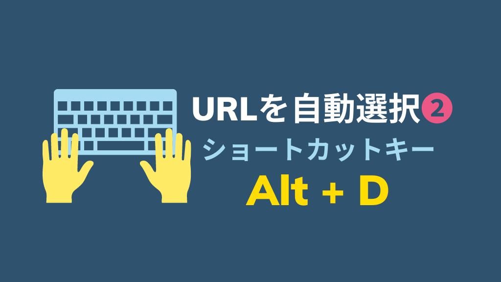 select-URL-2