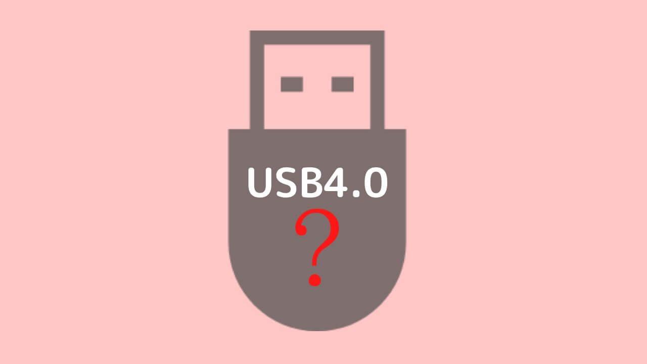 USB4.0のアイキャッチ