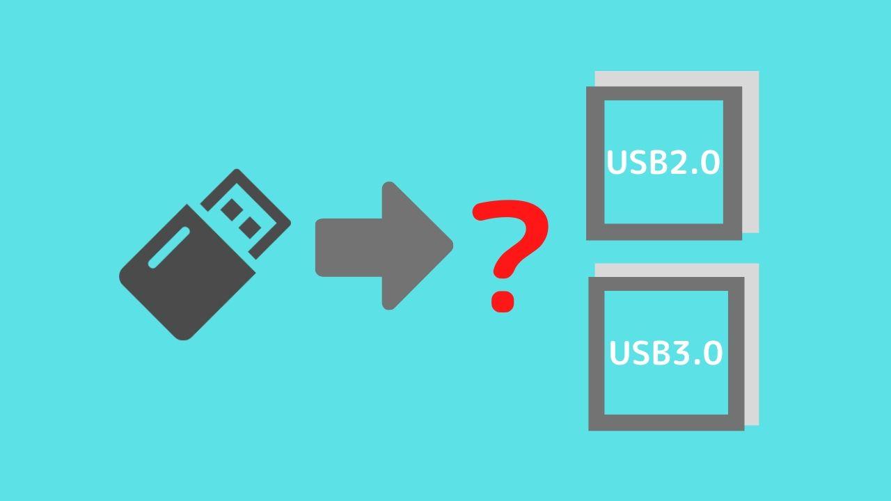 USB別規格に差し込み