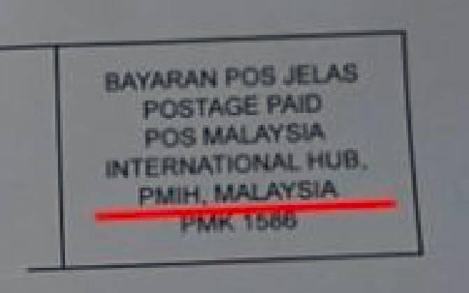 マレーシアからの郵送拡大