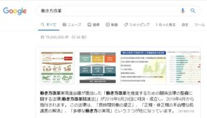 Microsoft Edgeの検索エンジンがGoogle