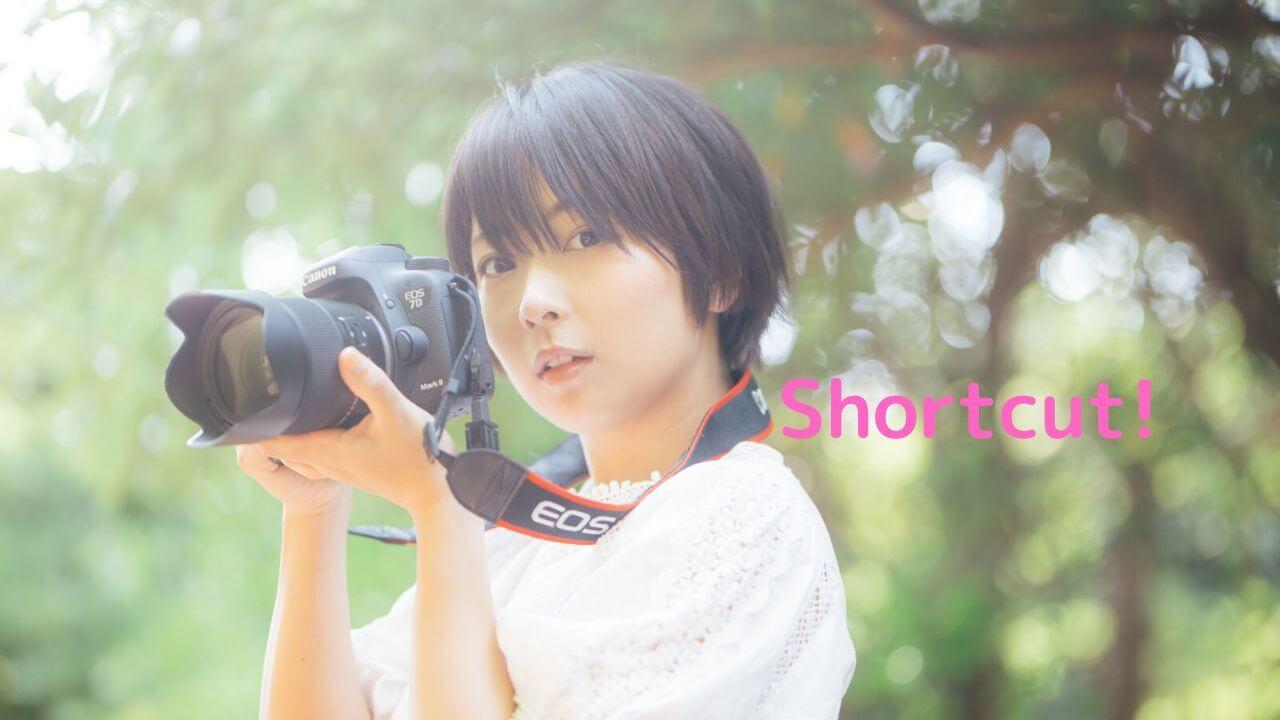 Shortcutの女性