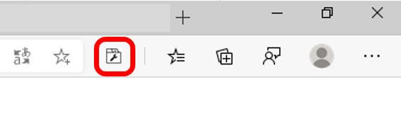 edge_custm_New_Tabアイコンをクリック