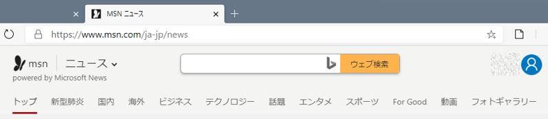 msn_ホームページ画面_検索履歴非表示後