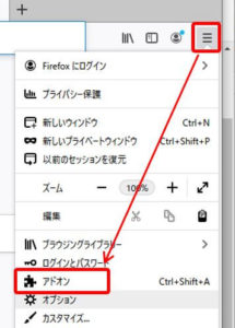 FF_ハンバーガーボタンのアドオン