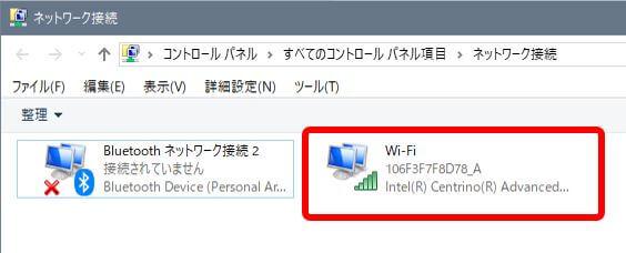 Windows10_ネットワークアダプターが表示された