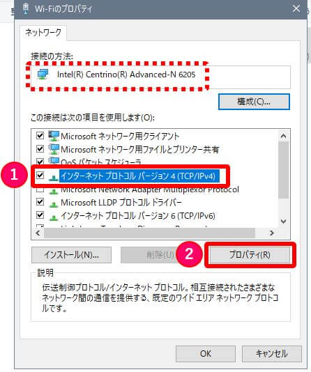 Windows10_ネットワークアダプターのIPv4のプロパティを開く