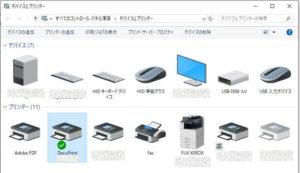 Windowsの設定_デバイスとプリンターの画面