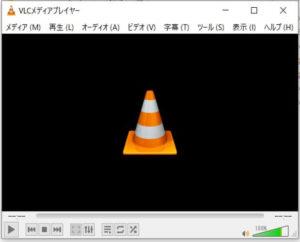 VLC media playerの起動画面