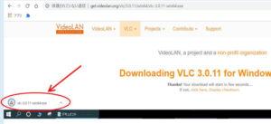 VLC media playerインストーラーの実行