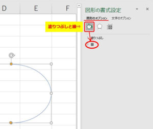 Excel_図の書式設定の線を選択