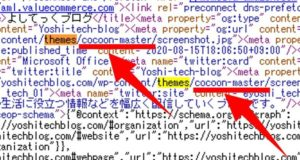 Chrome_ハイライト表示の右側がテーマ