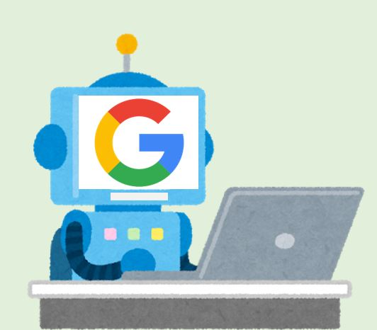 Google君