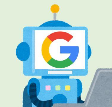 Google氏