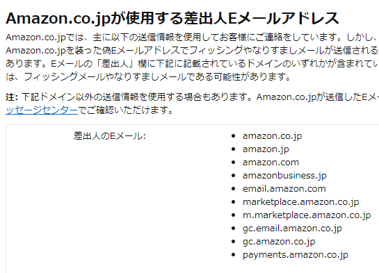 Email address used by Amazon