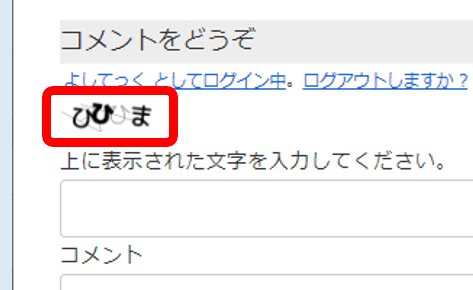 CHPTCHA正常表示2