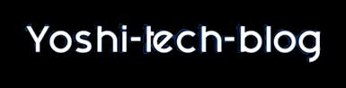 Yoshi-tech-blog