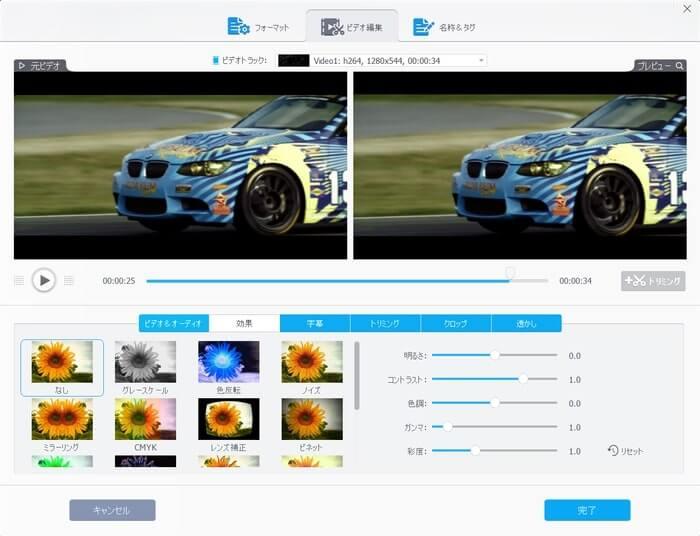 VideoProc_ビデオ変換&編集の作業画面
