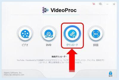 VideoProc_動画ダウンロード機能