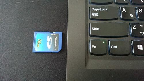 PCにSDカードを接続
