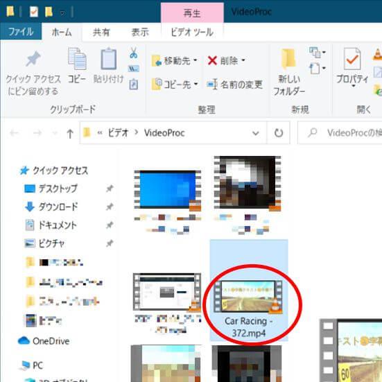 VideoProc_動画変換後の保存先